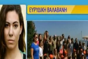 """Την """"ξεφτίλισε"""" δημόσια: Η αιχμηρή απάντηση της Ευρυδίκης Βαλαβάνη για τα «καρφιά» της Ειρήνης Παπαδοπούλου! (video)"""