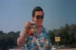 Θυμάστε πως διαφήμιζαν τον Φραπέ στην δεκαετία του '80; Μόλις το δείτε θα κλάψετε από τα γέλια! (video)