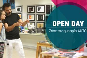 Ψάχνεις κορυφαίες σπουδές στο Art & Design; Να η ευκαιρία!