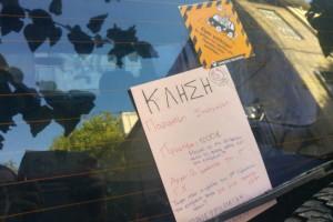 Χανιά: Μαθητές γυμνασίου βγήκαν στους δρόμους και μοίρασαν κλήσεις!