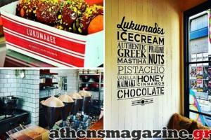 Σε αυτά τα foodies spots θα ξεχάσετε ότι ξέρατε για το Street food!