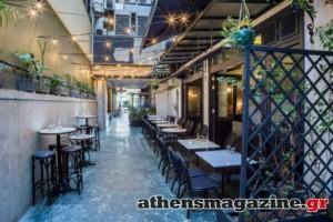 Aν και στο κέντρο τηs Αθήνας, αυτά τα κρυμμένα στέκια αξίζει να ψάξεις λίγο για να τα ανακαλύψεις!