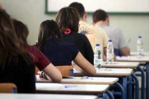 Αλλαγές στις πιστοποιήσεις ξένων γλωσσών: Πώς θα διεξάγονται οι εξετάσεις;