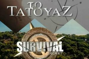 Survival: Έψιλον VS Alpha - Κατάφερε το παιχνίδι να επιβιώσει από το πολυσυζητημένο Τατουάζ;