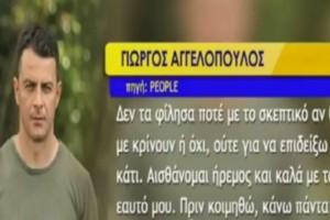 Γιώργος Αγγελόπουλος: Το τροχαίο που τον σημάδεψε και η πρώτη σκέψη του κάθε πρωί! (video)