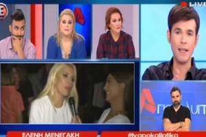 Αποκάλυψη σοκ από τον Μένιο Φουρθιώτη για τον μισθό της Ελένης Μενεγάκη!  (video)