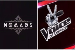 Nomads VS Voice: Μεγάλη ανατροπή στην τηλεθέαση! Ποιο πρόγραμμα διέσυρε το άλλο;