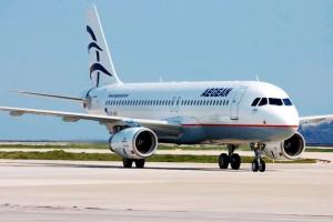 Το αφεντικό τρελάθηκε: Η τρομερή προσφορά της Aegean για πτήσεις εξωτερικού που θα γίνει «καπνός»! Ισχύει μέχρι αύριο (10/10)!