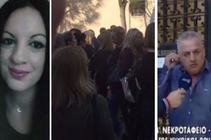«Αλήτη, εσύ την ''έφαγες''» - Σοκαριστική επίθεση της αδελφής της δολοφονημένης Δώρας στον πατέρα τους! Χαμός στην κηδεία (videos)