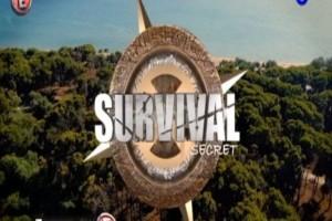 Survival Secret: Όλες οι ριζικές αλλαγές στο ριάλιτι! Πότε θα τις... δούμε;