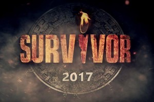 Survivor 2: Η μεγάλη απόφαση του ΣΚΑΙ και η απάντηση του ΑΝΤ1