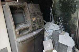 Απίστευτο περιστατικό στη Φθιώτιδα: Άγνωστοι ανατίναξαν ATM και διέφυγαν με 50.000 ευρώ!
