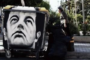 Ο καλλιτέχνης πρέπει να είχε έμπνευση - Ο Αλέξης Τσίπρας έγινε γκράφιτι σε... κάδο σκουπιδιών! (Photo)
