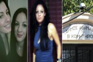 Έγκλημα στο Νεκροταφείο: Ανείπωτος πόνος στους γονείς και τα τρία αδέλφια της 32χρονης!