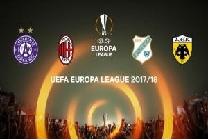 Europa League: Για το θαύμα στο Μιλάνο η ΑΕΚ!