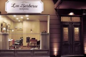 Πίσω στα μπαρμπέρικα της Αθήνας - Η ρετρό συνήθεια που αναβίωσε στην πόλη!