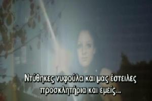Ανατριχιάζει ο επικήδειος για την άτυχη εφοριακό από συνάδελφό της: «Στον διάδρομο δεν ακούγεται το χαμόγελό σου» (Video)
