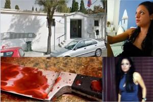 Δολοφονία 32χρονης: Σε κατάσταση σοκ η αδερφή της εκλιπαρεί όποιον γνωρίζει κάτι να βοηθήσει!