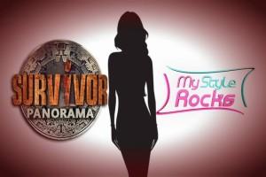"""Από το """"My style Rocks"""" στο """"Survivor 2"""": Η γυναίκα που θα εκτοξεύσει την τηλεθέαση στο 200%!"""
