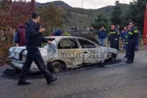 Φρίκη στην Λαμία: Βρέθηκε απανθρακωμένος άνδρας μέσα σε αυτοκίνητο!