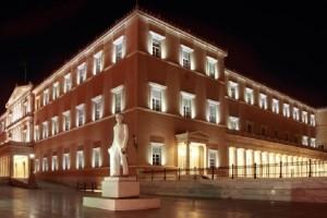 Το κτίριο της Βουλής γίνεται πορτοκαλί και αυτός είναι ο λόγος!