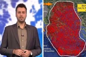 """Ο Γιάννης Καλλιάνος προειδοποιεί: """"Επικίνδυνη αλλαγή του καιρού! Από Κυριακή έρχονται..."""""""