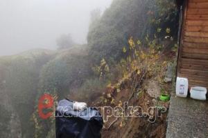 Μετέωρα: Κατέρρευσε πλαγιά στην Μονή Βαρλάαμ από την ισχυρή βροχόπτωση!