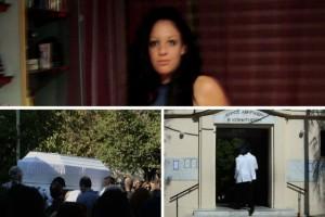 «Ο δολοφόνος δεν ήταν…» - Ανατριχιαστική αποκάλυψη από τον ιατροδικαστή για την δολοφονία της Δώρας Ζέμπερη!
