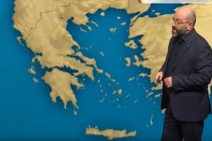 """Ο Σάκης Αρναούτογλου προειδοποιεί: """"Λιακάδες μέχρι την Παρασκευή αλλά μετά..."""" (video)"""
