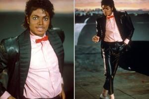 Σε δημοπρασία οι χειρόγραφοι στίχοι του Μάικλ Τζάκσον για το «Billie Jean»!