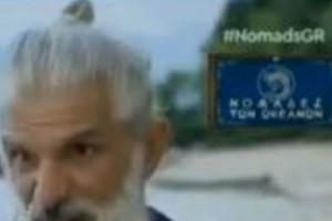 Nomads: Ο Μάνος Πίντζης «κράζει» την ομάδα του: «Οι αθλητές έχουν πάρει σοβαρά το ρόλο τους» (Βίντεο)