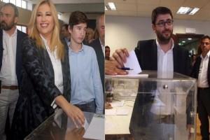 Εκλογές στην Κεντροαριστερά - Τι θα πρέπει να γνωρίζετε για τον β' γύρο