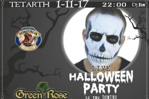 GREEN ROSE HALLOWEEN PARTY 1/11/2017