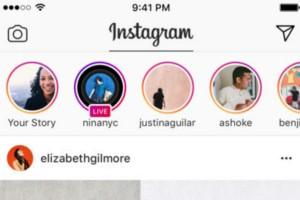 Θέλεις να κερδίσεις followers; Ανανέωσε το Instagram σου!