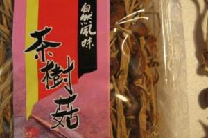 Το περίεργο μανιτάρι από την Κίνα που κάνει τον...θραύση σε όλο τον κόσμο (Photos)