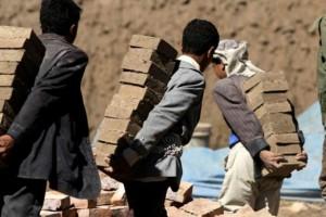 Έρευνα αποκαλύπτει:Περισσότεροι από 40 εκατομμύρια σκλάβοι υπάρχουν σε όλο τον κόσμο