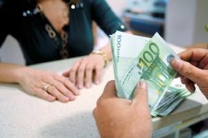 Σας ενδιαφέρει: Πότε πληρώνονται οι συντάξεις του Δημοσίου για τον Ιανουάριο!