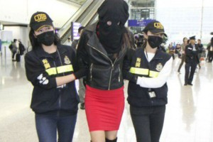 Γνωστή Ελληνίδα πιάστηκε με 2,5 κιλά κοκαΐνη στο αεροδρόμιο του Χονγκ Κονγκ! (photo)