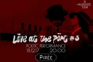 LOVE AT THE PORT #3 στις 18 Δεκεμβρίου στο Pirée!