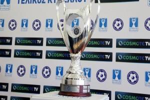 """Κύπελλο Ελλάδος: Αναλυτικές οι ημερομηνίες των αγώνων της φάσης των """"16""""!"""