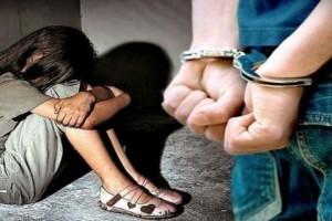 60χρονος συνελήφθη στη Λάρισα για παιδική πορνογραφία!