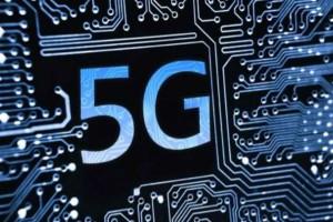 Τα Τρίκαλα θα είναι η πρώτη περιοχή στην Ελλάδα που θα αποκτήσουν ταχύτητες 5G!