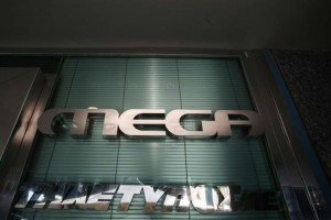 Νέες εξελίξεις για το MEGA! Πότε θα επαναλειτουργήσει το κανάλι;