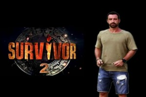 Survivor 2: Αυτός είναι ο φίλος του Σάκη Τανιμανίδη που πέρασε από κάστινγκ!