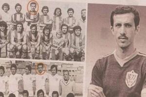 Όταν ο Ερντογάν έπαιζε... πραγματική μπάλα και φορούσε την φανέλα με το νούμερο 9! (photo)