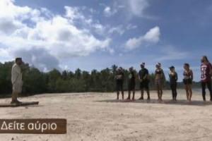 Nomads trailer: Οι ερωτήσεις των τηλεθεατών, το έπαθλο και τα…10.000€! (video)