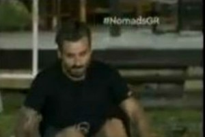 Nomads: Η «μαγκιά» του Μαυρίδη στην πρώτη δοκιμασία για τα 10.000€! Χαλάρωσε λίγο Γιωργάκη…(Βίντεο)