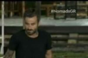 Nomads: Το Twitter ξεσκίζει τον Γιώργο Μαυρίδη για την κίνηση του στην δοκιμασία των 10.000€! Τον έβαλαν στη θέση του…