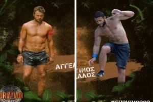 Survivor 2: Ποιος Αγγελόπουλος και ποιος Βασάλος; Αυτοί είναι οι δυο personal trainer που μπαίνουν στο παιχνίδι και θα φέρουν πανικό! Αποκλειστικό ρεπορτάζ…