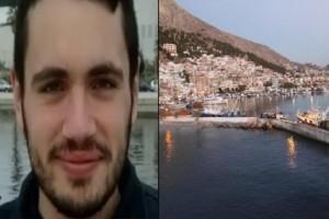 Θρίλερ με τον θάνατο του φοιτητή στην Κάλυμνο - Τι δείχνουν τα νέα ευρήματα από τη δεύτερη νεκροτομή